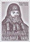 Petru Movilă (1596-1646). Theologian and Writer. Metropolitan of Kiev