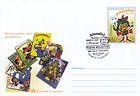 № U196 FDC - 25th Anniversary of the «Alunelul» Magazine for Children 2007