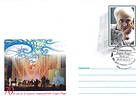 № U198 FDC - 70th Birth Anniversary of Eugen Doga 2007