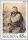 Ion Creangă (1837-1889). Writer (Portrait by Igor Vieru)