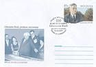 № U200 FDC - 100th Birth Anniversary of Gherasim Rudi 2007