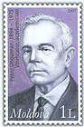 Petru Ungurean (Ungureanu) (1894-1975). Wine Scientist and Academician