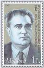 Nicolae Gluhovschi (1905-1985). Veterinarian and University Professor