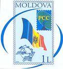 Emblem of the RCC. Flag of Moldova. Emblem of the UPU