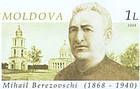 № U215 - Mihail Berezovschi (1868-1940). Composer, Conductor and Painter