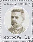 Lev Tarasevici (1868-1927).  Epidemiologist, Microbiologist, Pathologist