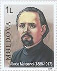 Alexie Mateevici (1888-1917).  Priest and Poet