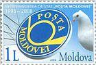 Logo of «Poşta Moldovei» and a Dove