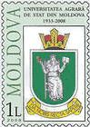 № U219 - Arms of the State Agricultural University of Moldova