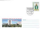 № U219 FDC1 - 75th Anniversary of the State Agricultural University of Moldova 2008
