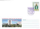 State Agricultural University of Moldova (Cancellation: Violet)