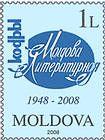 Magazine «Codrî, Moldova Literaturnaia»