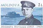 Alexandru Marinescu (1913-1963). Submariner