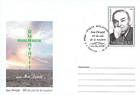 № U225 FDC - 80th Birth Anniversary of Ion Druţă (Drutse) 2008