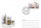 № U227 FDC - 120th Birth Anniversary of Alexandru Plămădeală 2008