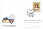 № U233 FDC - 650th Anniversary of the Founding of the First Moldavian State (I): Bogdan I Vodă 2009