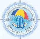 Logo of the State Hydrometeorological Service (SHS)