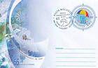 № U236 FDC - Satellite Image of Moldova