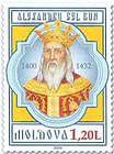 Alexandru cel Bun. Prince of Moldavia (1400-1432)