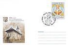 № U237 FDC - 650th Anniversary of the Founding of the First Moldavian State (II): Alexandru cel Bun 2009