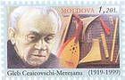 Gleb Ceaicovschi-Mereşanu (1919-1999). Musicologist, Folklorist, Teacher