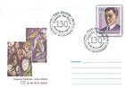 № U240 FDC - Auguste Baillayre - 130th Birth Anniversary 2009