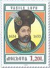 Vasile Lupu. Prince of Moldavia (1634-1653)