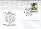 № U242 FDC - Arms of Vasile Lupu, Prince of Moldavia