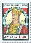 Ștefan cel Mare. Prince of Moldavia (1457-1504)