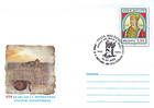 № U244 FDC - 650th Anniversary of the Founding of the First Moldavian State (IV): Ștefan cel Mare 2009