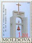 War Memorial at Şerpeni
