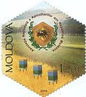 № U247 - Logo of the National Association of Beekeepers of Moldova. Beehives