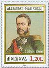 Alexandru Ioan Cuza. Prince of Moldavia (1859-1866)