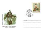 № U249 FDC - 650th Anniversary of the Founding of the First Moldavian State (V): Alexandru Ioan Cuza 2009