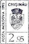 Chișinău (Black)