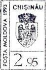 № U25i - Chișinău (Black)