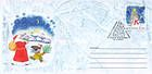 № U252 FDC1 - Father Christmas and a Child (Cancellation: Black)
