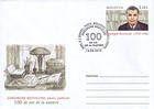 № U258 FDC - Birth Centenary of Gheorghe Bezviconi 2010