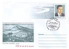 № U260 FDC - Heritage of the National Museum of Art of Moldova (I): Birth Centenary of Victor Ivanov 2010