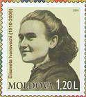 Elisaveta Ivanovschi (1910-2006). Painter