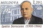 Ipatie Sorocean (1900-1964). Surgeon