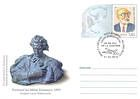 № U263 FDC - Heritage of the National Museum of Art of Moldova (III): Lazăr Dubinovschi - Birth Centenary 2010
