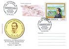 № U270 FDC - International Philatelic Exhibition «Eminesciana» 2010