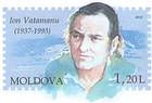 Ion Vatamanu (1937-1993). Poet, Writer and Politician