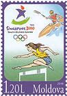Emblem of the Youth Olympic Games «Singapore 2010». Athletes