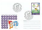 № U272 FDC - Pictograms. Mascots of the Youth Olympic Games «Singapore 2010»