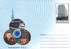 Antique and Modern Radio Equipment