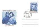 № U284 FDC - Ion Sandri Şcurea - 75th Birth Anniversary 2010