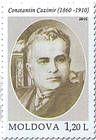 № U285 - Constantin Cazimir (1860-1910). Philanthropist