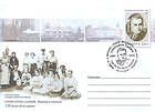 № U285 FDC - Constantin Cazimir - 150th Birth Anniversary 2010